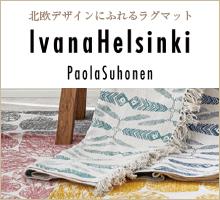 Ivana Helsinki(イヴァナヘルシンキ)
