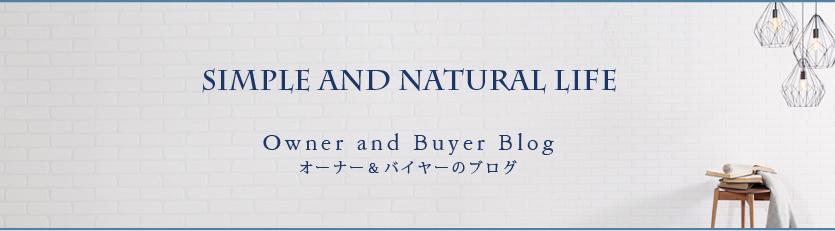 オーナー&バイヤーのブログ
